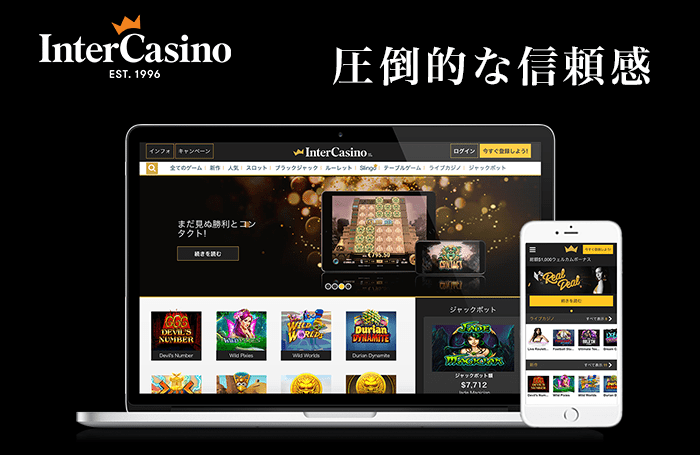 intercasino_top