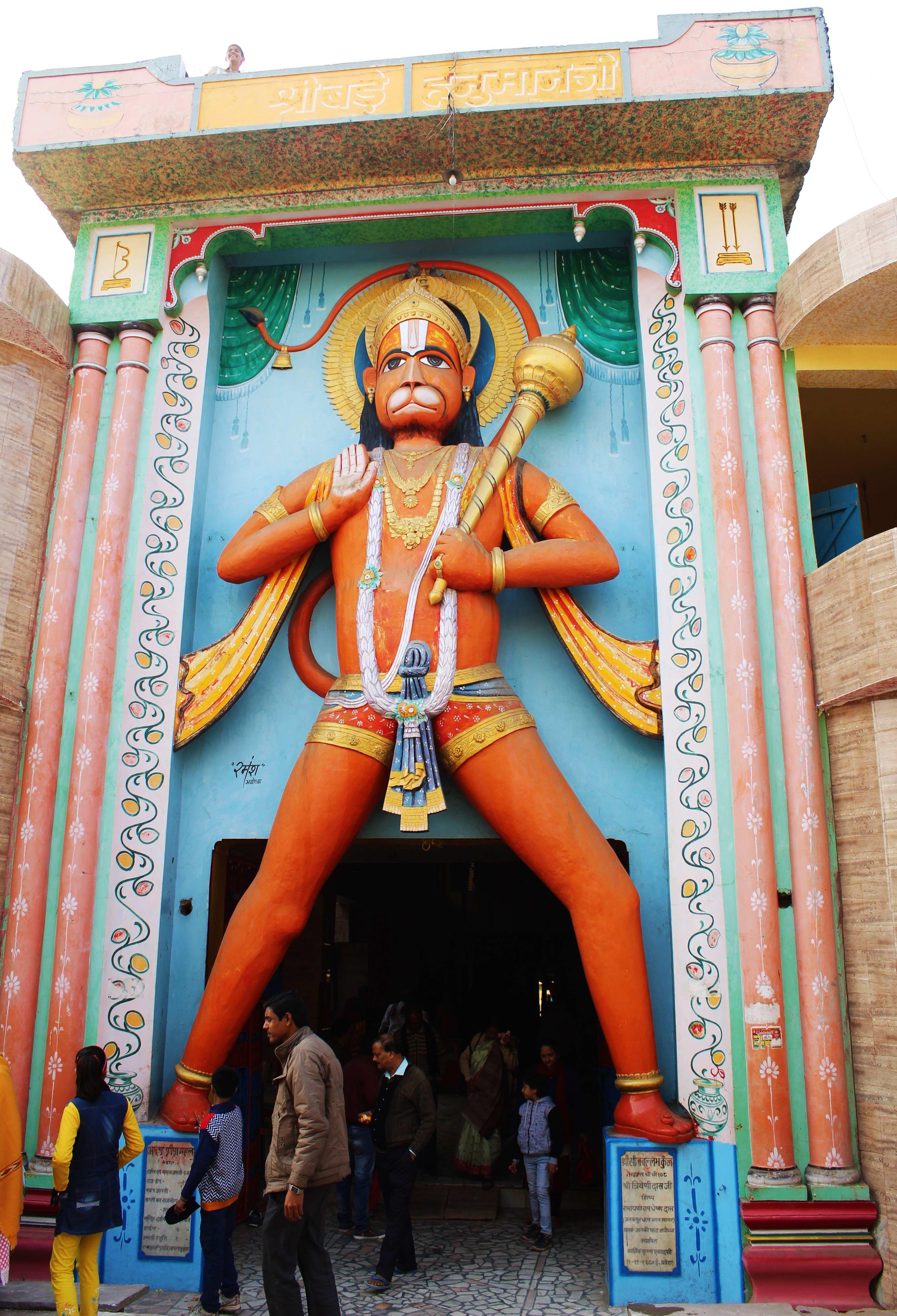 Bade Hanuman Ji Temple