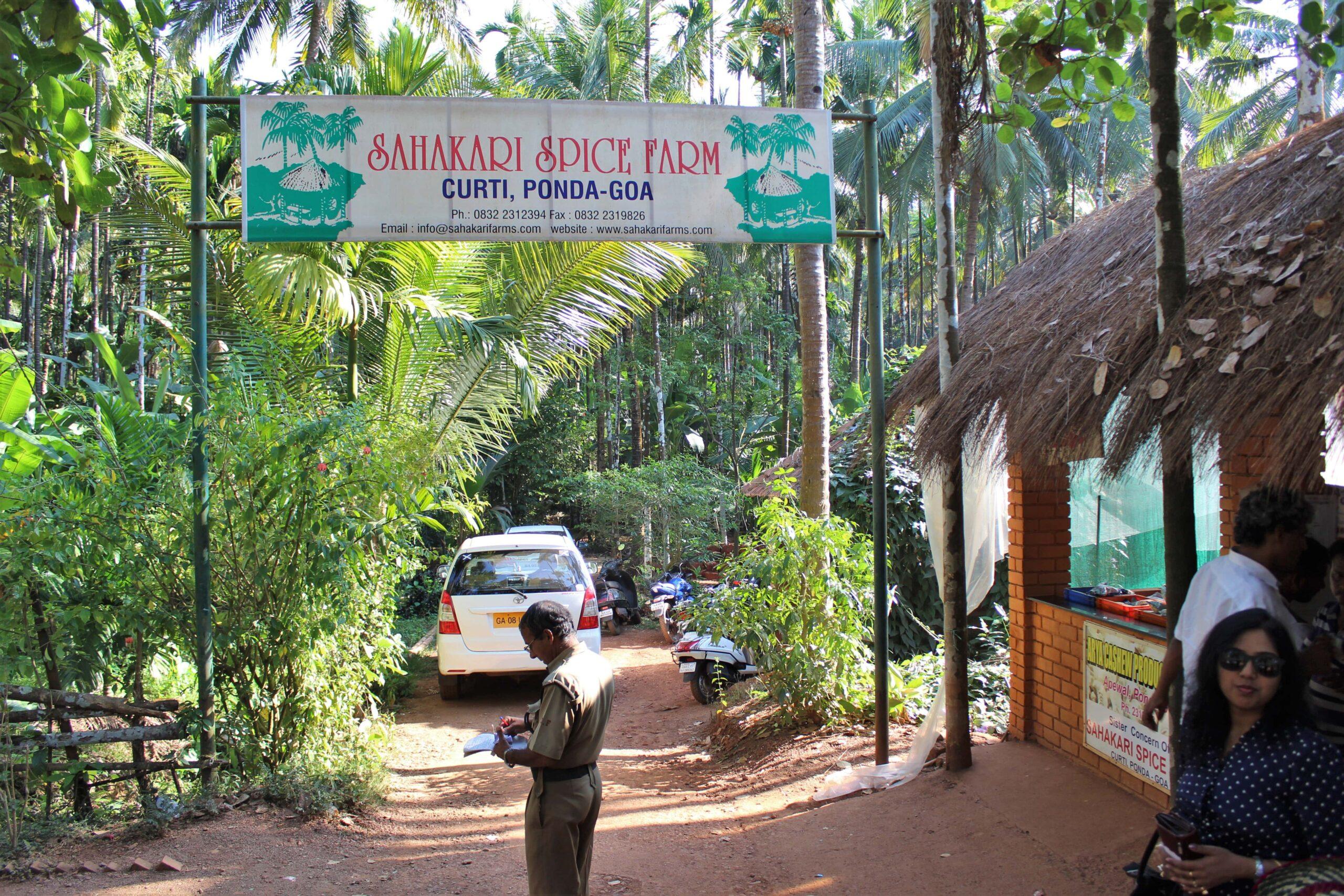 Sahakari Spice Farm