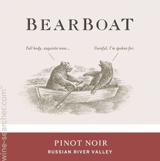 Bearboat Lazy Susan 4