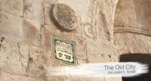 Old City Jerusalem Travel Guide