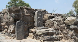 Bethsaida Israel Biblical Discovery Old Testament Gate to City of Zer