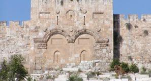 Visit Eastern Gate Golden Gate Jerusalem Israel