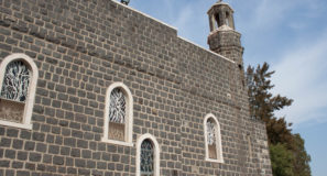 Tour Holy Land Tabgha Church of Multiplication Of The Loaves and Fishes