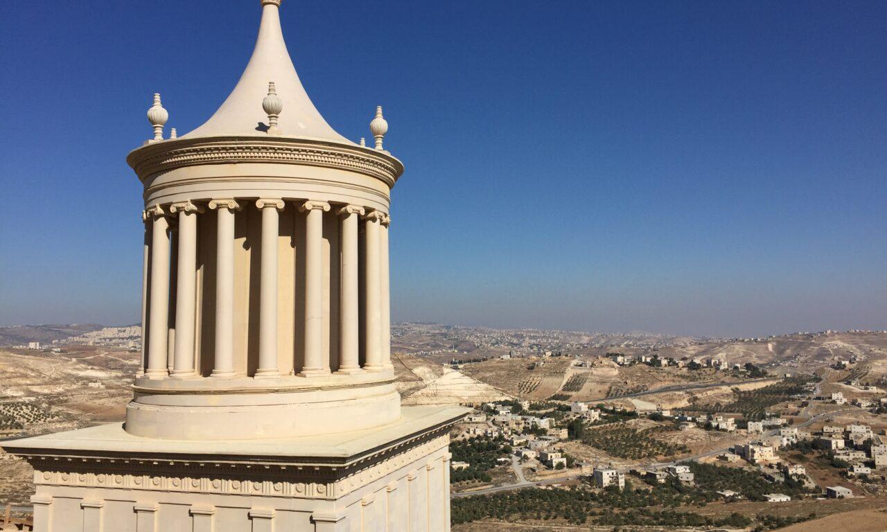 Biblical Sites Expanded Herodium Tomb of King Herod Maranatha Tours