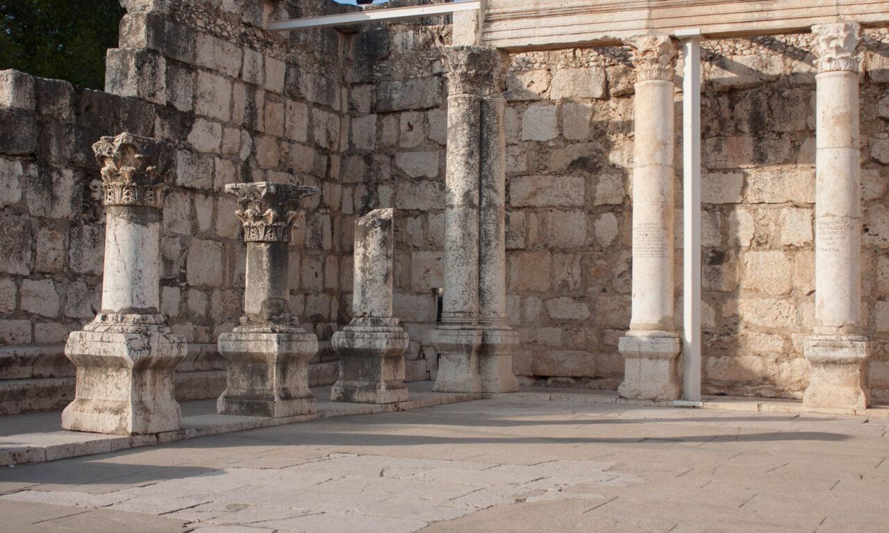 Biblical Sites Expanded Capernaum Israel Maranatha Tours