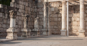 Biblical Sites Expanded Capernaum Israel Maranatha Tours