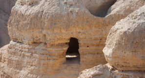 Travel with Purpose - Qumran Israel Maranatha Tours