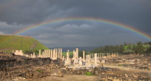 Travel With Purpose Tour Beit She'an Israel Maranatha Tours