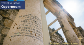 Capernaum Explore Israel Travel with Purpose Maranatha Tours