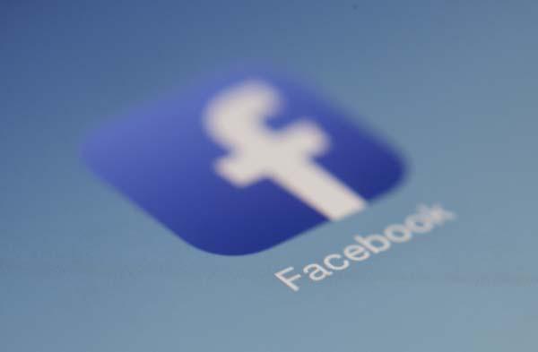 Digital Marketing Competition Facebook Insights List