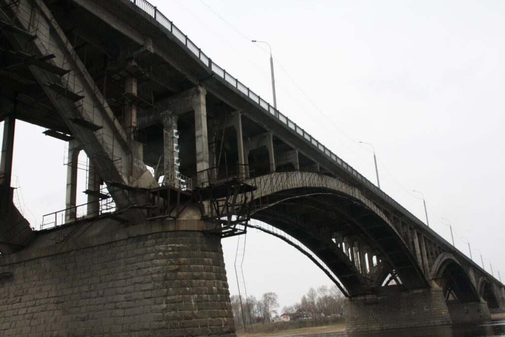 Bridge Work 2
