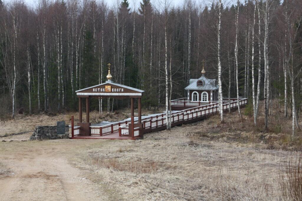 Source of the Volga