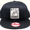 New Era 369 Surf Zombie Snapback Hat Black/White