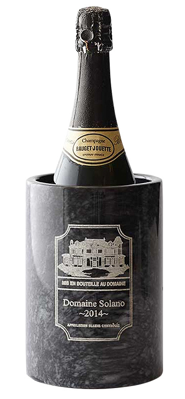 Personalized Marble Champagne Chiller