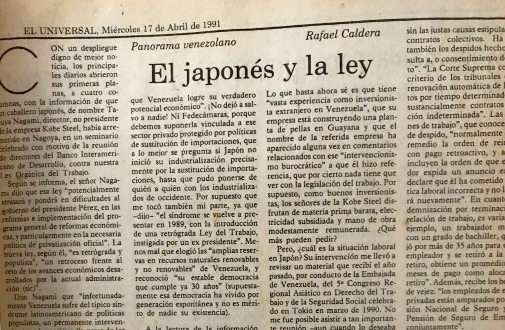 El japonés y la ley