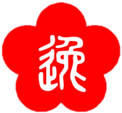 Moy Yat Ving Tsun Kung Fu Institute
