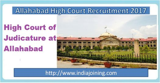 Allahabad High Court Results 2017