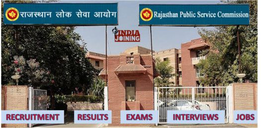 RPSC Question Papers