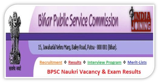 BPSC Results 2019 | Interview List, Merit, Cut-Off
