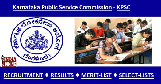 KPSC Previous Years Question Papers - Free PDF Download