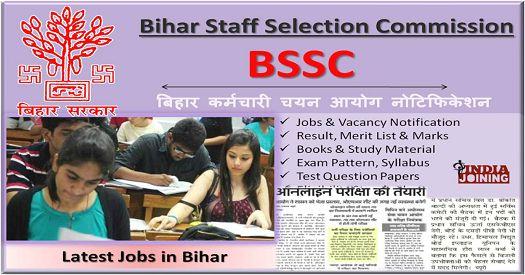 BSSC Results 2019 | Interview Result, Merit List, Cutoff