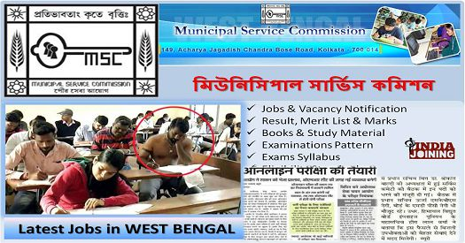 MSCWB Question Papers — MSCWB Solved Test Papers