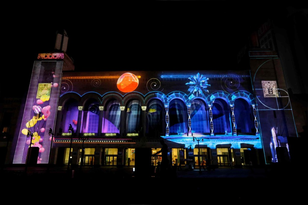 Atlantic City Projection Show