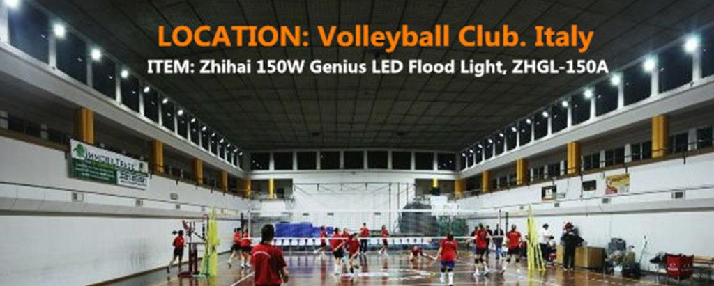 volleyball court lighting