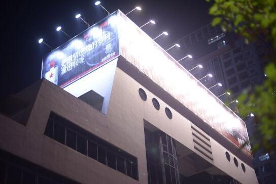 Billboard Led Lights
