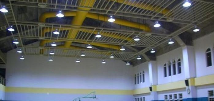 LED Warehouse Lighting Fixtures
