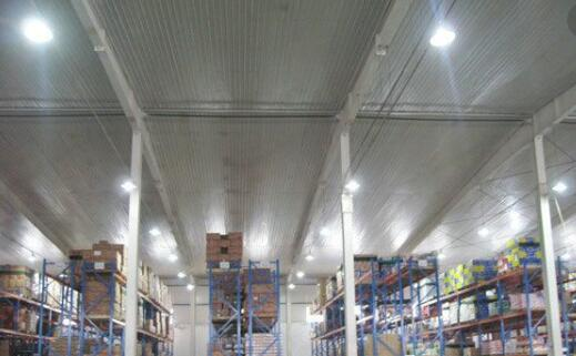warehouse lighting LED
