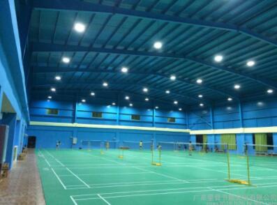 Badminton Court Lighting Layout