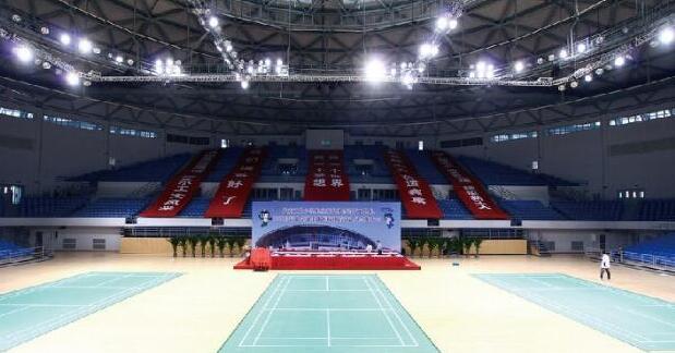 Volleyball Court Lighting Design
