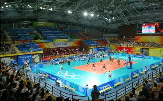 light up volleyball court