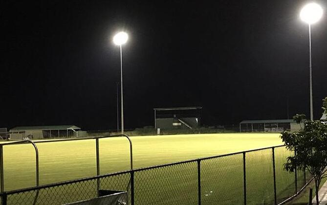 sports and stadium lighting