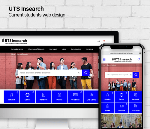 UTS Insearch web design