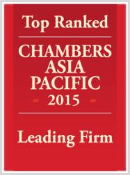 chambers-asia-pacific-2015