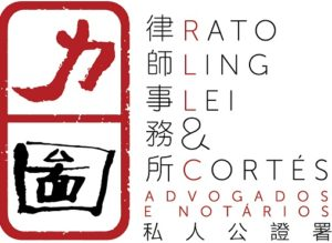 Lektou Macau Lawyers
