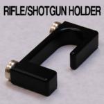 RIFLE-SHOT-GUN-HOLDER