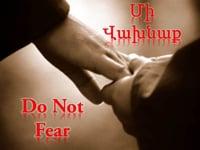 Մի Վախնար
