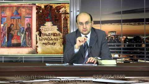Թորոս Ռոսլին