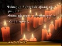 Սաղմոս 103