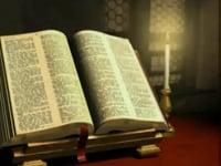 Սաղմոս 107