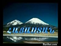 Հայաստան – Խաչատուր Չոբանյան