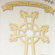 Հայ Կիլիկիա Աւետարանական Եկեղեցի