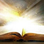 Աստուծոյ Խօսքը