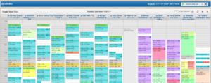 agileemr scheduler