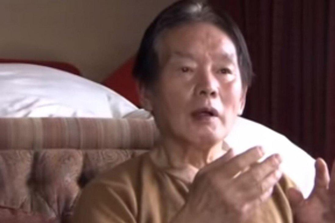 Did a Porn Star Kill Japan's Don Juan?