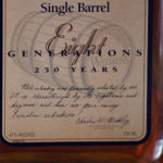 Wathens Single Barrel (2)